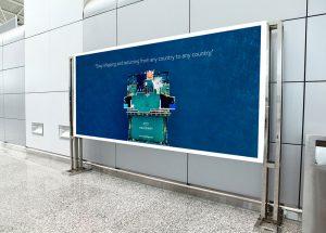 Holiship Werbeplakat Flughafen